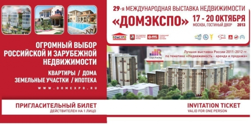 Costas & Casas on the international real estate exhibition in Moscow